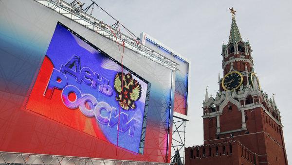 http://diplomnation.ru/image/data/article/565652144123339451.jpg